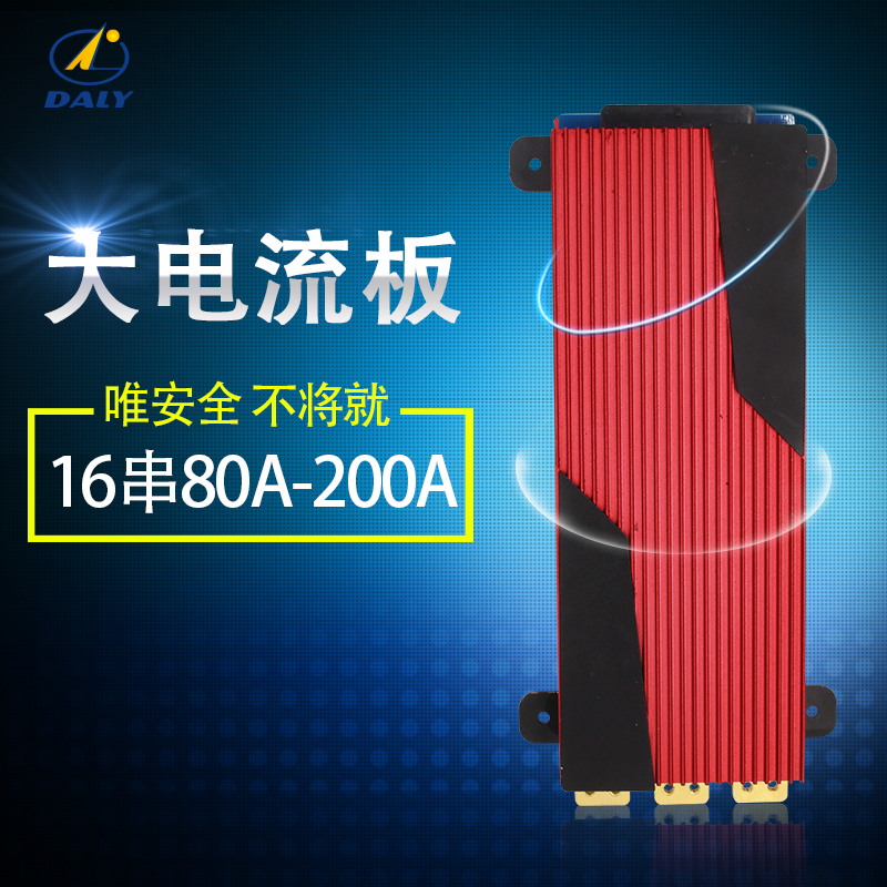 16S 48V LiFePO4 Lithium Battery Protection Board High Current Ebike Electric Car 200A Balance 16 Cell