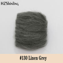 5 g Super Soft felting Short Fiber Wool Perfect in Needle Felt and Wet Felt Linen Grey Wool Material DIY Handmade(China)
