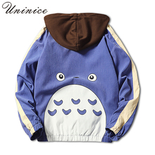 2018 Spring New Hooded Stitching Jacket Male Cartoon Back Chinchilla Pattern Printing Coat Teenager Autumn Outerwear Jacket