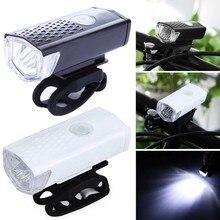 Rechargeable USB LED Bike Headlight Front Light 300LM Waterproof 6000K Bicycle Flashlight Cycling Lantern Lights