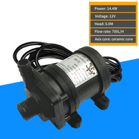 DC high temperature brushless water pump computer water cooling pump water heater bed pump 12V
