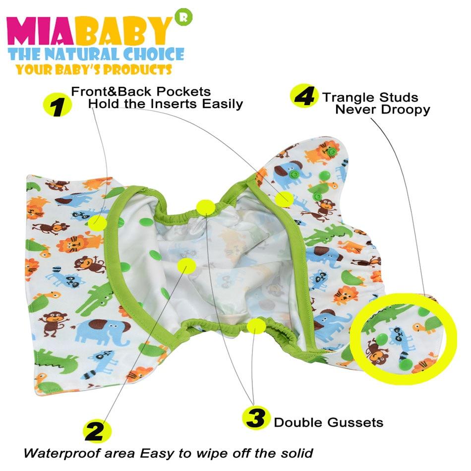 Miababy Big XL ქსოვილის საფენების - საფენები და ტუალეტის მომზადება - ფოტო 4