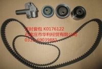 TIMING KIT for 4G63 Harvard: Harvard H6 (2.4; SUV) Great Wall: Tengyi K0176122 contains hydraulic tensioner/4G63 transverse/2.0L