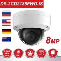 Original HIK 8MP IP Camera DS 2CD2185FWD IS Ourdoor 8Megapixesl Dome Video Surveillance POE Cam Built in SD Slot Audio Interface