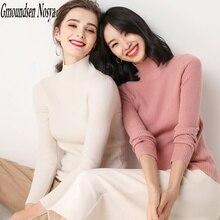 2019 Autumn Winter New Fashion sweater women half turtleneck pullover Elastic Cashmere knitwear