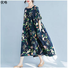 abcd664d1e Plus rozmiar sukienki dla kobiet 4XL 5XL 6XL 2019 moda lato Art drukuj  Floral Retro sukienka Femme dorywczo luźne duże rozmiar d.