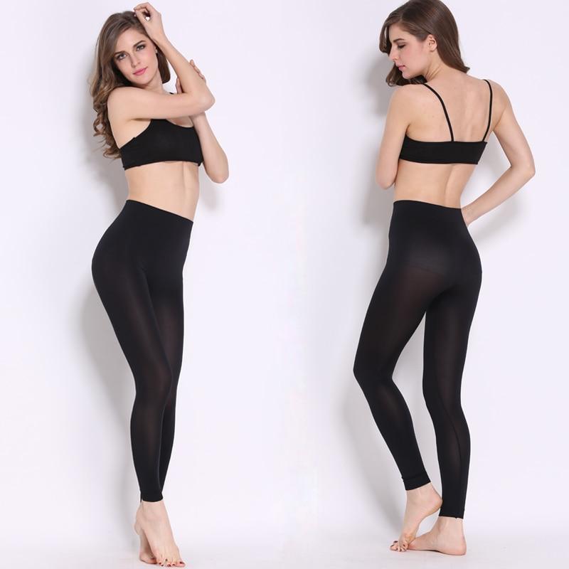 Spring Autumn Seasons Thin Design Super Soft Transparent Quick Drying Leggings Super Stretch Pants