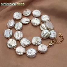 Барочный жемчужный чокер массивное ожерелье белого цвета круглая