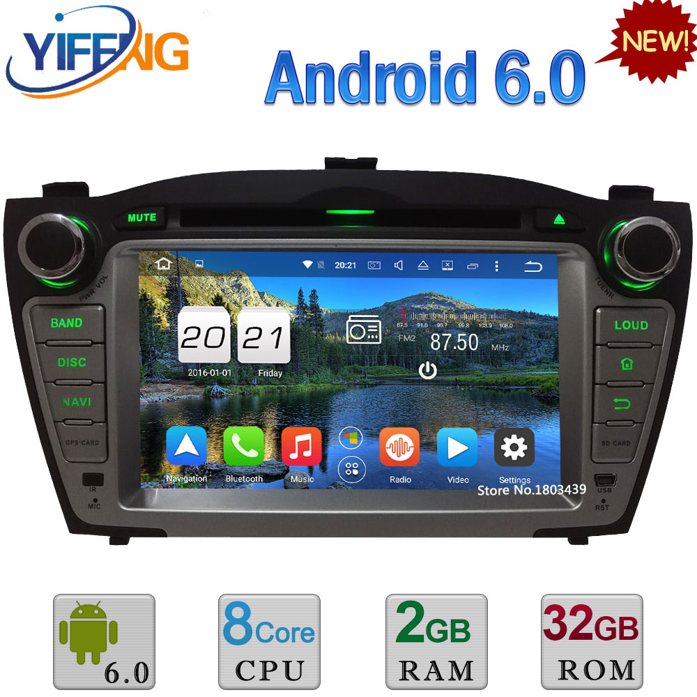 7 android 6 0 2gb ram 32gb rom 4g wifi octa core rds dab. Black Bedroom Furniture Sets. Home Design Ideas