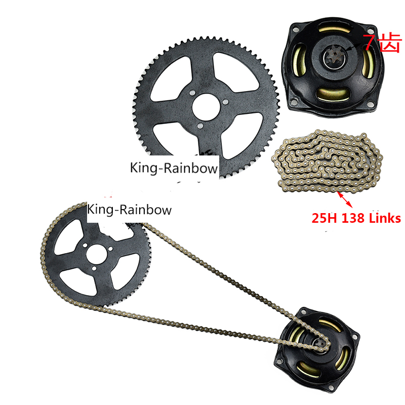 Drive System T8F Chain with 6T Gear Box Rear Sprocket for 47cc 49cc Mini Motorcycle