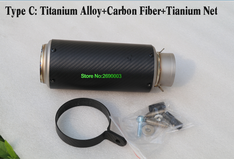 Carbon Fiber Motorcycle Exhaust Pipe Muffler with Accessoriess Customized Inlet 51mm 61mm 63mm 65mm Motorbike Muffler Escape