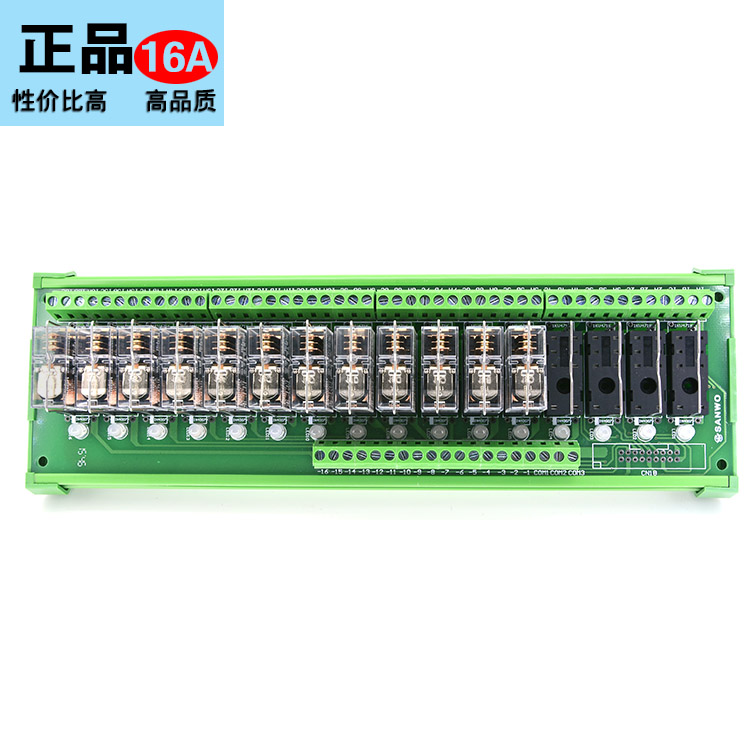 16 Way Relay Module Combination, PLC Amplifier Board, Relay Module, TNKG2R-1E-K1624 16 way intermediate relay module plc expansion board belt guide rail high or low trigger 5 12 24v optional