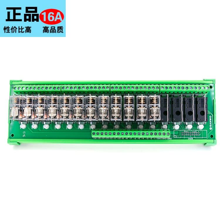 16 Way Relay Module Combination, PLC Amplifier Board, Relay Module, TNKG2R-1E-K1624 8 channel relay driver board module module omron plc board mcu isolation amplifier board