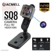 SQ8 Мини Камеры Full HD 1080 P 720 P Микро Камера Цифровой ВИДЕОРЕГИСТРАТОР Cam Video Диктофон, Видеокамера Mini DV Ночного Видения ИК-Камера