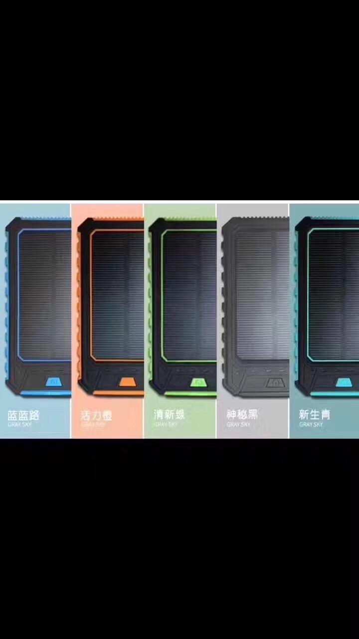 font b 2018 b font 20000mAh Solar Mobile Power Bank Solar Charger for font b
