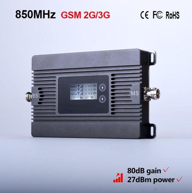 Новый продукт! только усилитель 80dBi получить 2 Г 3 Г 850 мГц booster сотовый усилитель сигнала повторитель с ЖК-