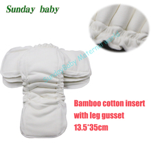1pcs 5 layers bamboo cotton insert with leg gusset, reusable and waterproof baby nappy insert organic cotton baby insert