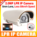 2MP 1080P Vehicles License Plate Recognition LPR IP Camera With 4Pcs IR White Light LED,8mm Fixd Lens,Waterproof IP66