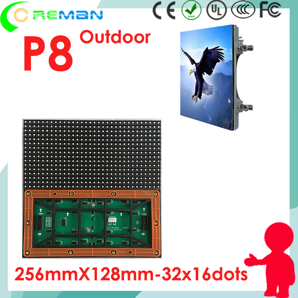 5 year warranty rental led video wall panel outdoor led p8