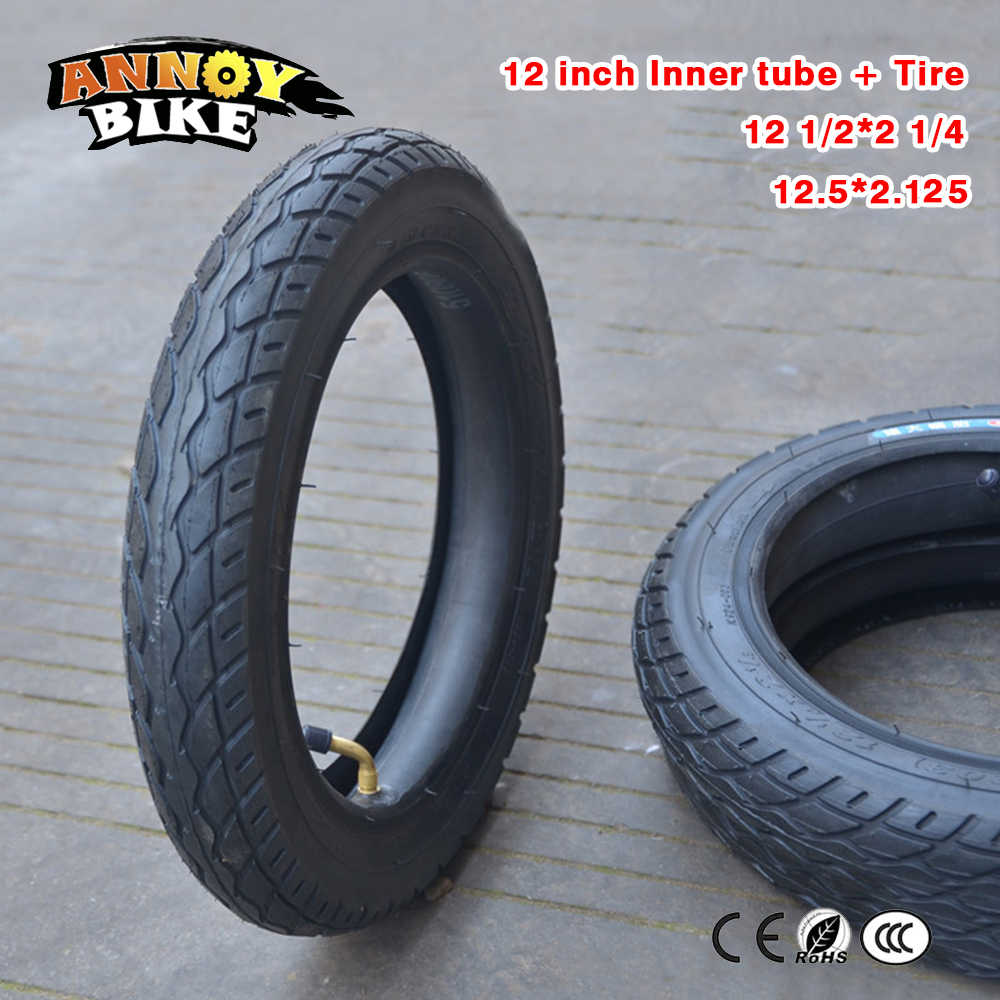 Scooter Tire 12inch 203 Qicycle rubber For scooter wheel e bike tire balance bike  super light kid balance bicycle tire