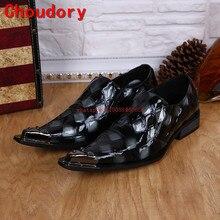 Choudory/мужские черные туфли из лакированной кожи; винтажные лоферы с шипами в европейском стиле; слипоны из кожи питона; роскошные мужские туфли; zapatos