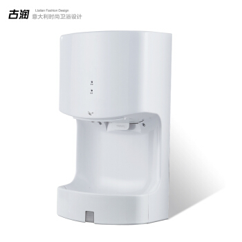 Gu Run Snow White Fully Automatic Induction Hand Dryer Mall Bathroom Wash Hands Dryer with Free Shipping