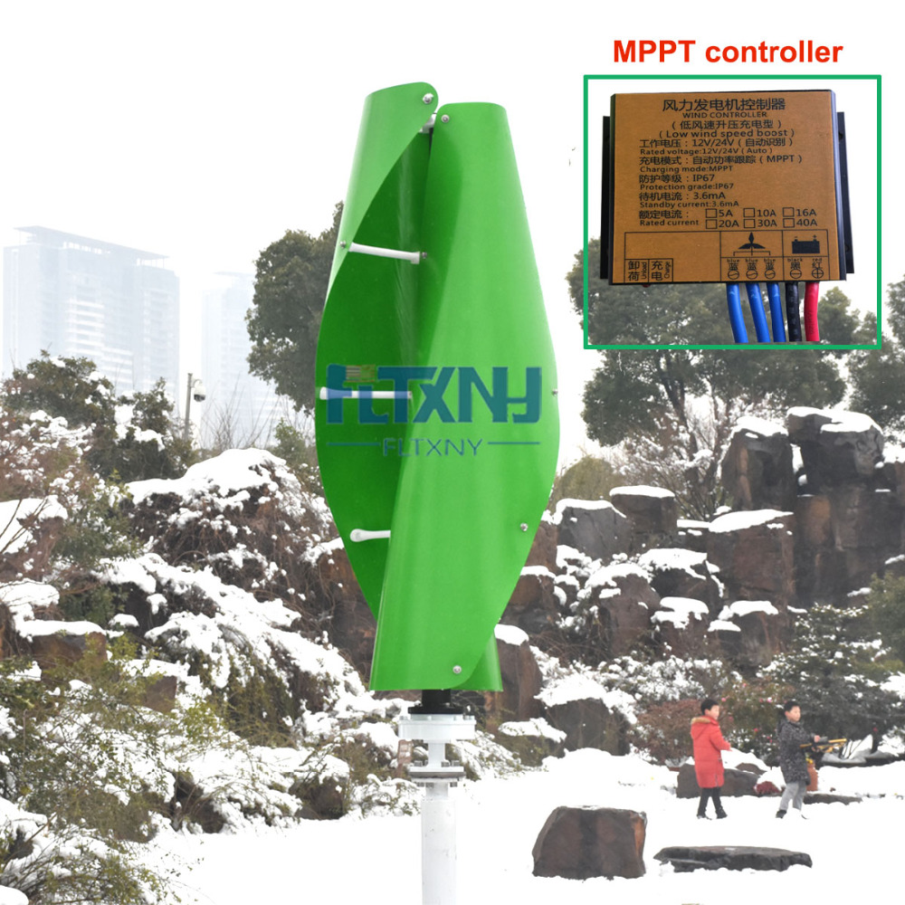 1.3m started up green/white/orange color maglev wind generator 600w 12/24v vertical axis wind turbine with 600w MPPT controller