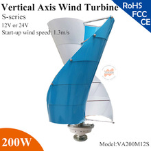 200W 12/24V S Vertical Axis Wind Turbine Generator start up with 13m/s 12 baldes maglev generator for hybrid system