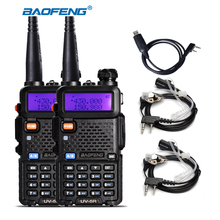 2 piece baofeng UV-5R dual band walkie talkie radio transceiver dual display radio communicator UV5R portable walkie talkie set