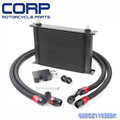 25 Row Oil Cooler Kit For BMW N54 Engine Twin Turbo 135 E82 335 E90 E92 E93