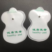 20pcs or 50pcs good quality white Electrode Pads for Tens Acupuncture,Slimming massager , Digital Therapy Machine Massager(China)