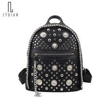 Лидийский цепи моды небольшой Для женщин рюкзак на молнии с заклепками в стиле панк из искусственной кожи рок студент рюкзак Стиль плеча Обувь для девочек Для женщин Back Pack