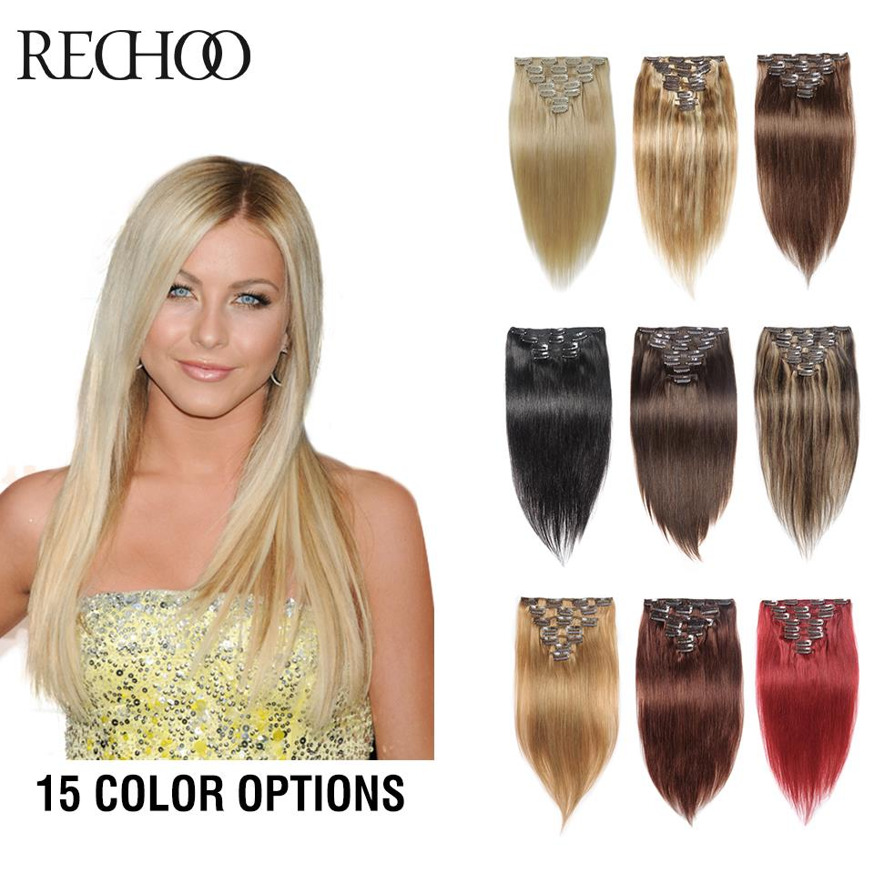 Full Head 10 Pieces Clip In Human Hair Extensions Black Brown Blonde