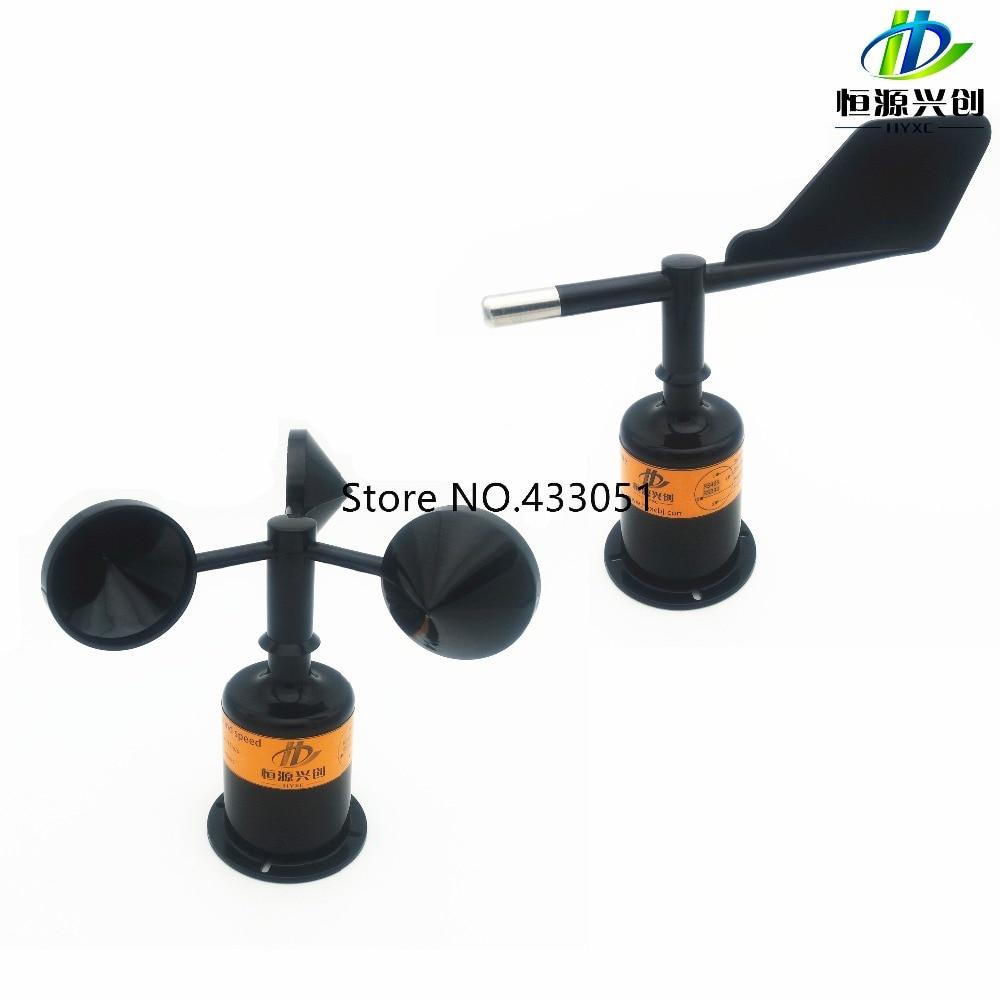 Sensor de Direção Do vento ALÉM de Sensor de Velocidade Do Vento RS485 RS232 4 ~ 20mA/0 ~ 5 V Fonte De Alimentação Múltipla e Saídas Disponíveis
