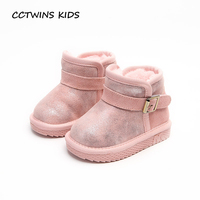 CCTWINS KIDS 2017 Kid Pu Leather Baby Girl Fashion Toddler Pink Snow Boot Children Brand Cotton