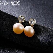 Fyla Mode Brand Single Pearl Stud 9 9 5mm Half Pearl Earrings Silver font b Gold