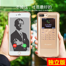 New Smart Cases for iPhone 6plus/7plus/8plus 3 SIM 3 Standby Android System TF Solt extend Protect Shell Long Standby