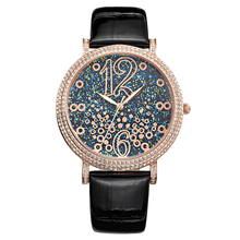 MATISSE Fashion Lady Full Crystal Dial Leather Strap Buiness Quartz Watch Wristwatch – Gold