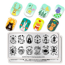 BORN PRETTY 54 Design Nail Stamping Template Rectangle Animal Flower Leaf Pattern Art Image Plates Stencils Tool