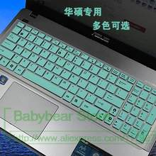 Silicone laptop keyboard cover protector For Asus X555LP VX7 X501 DX991C X554L VM590ZE/LB VM510L E502M Vivobook 4000 S5(China)