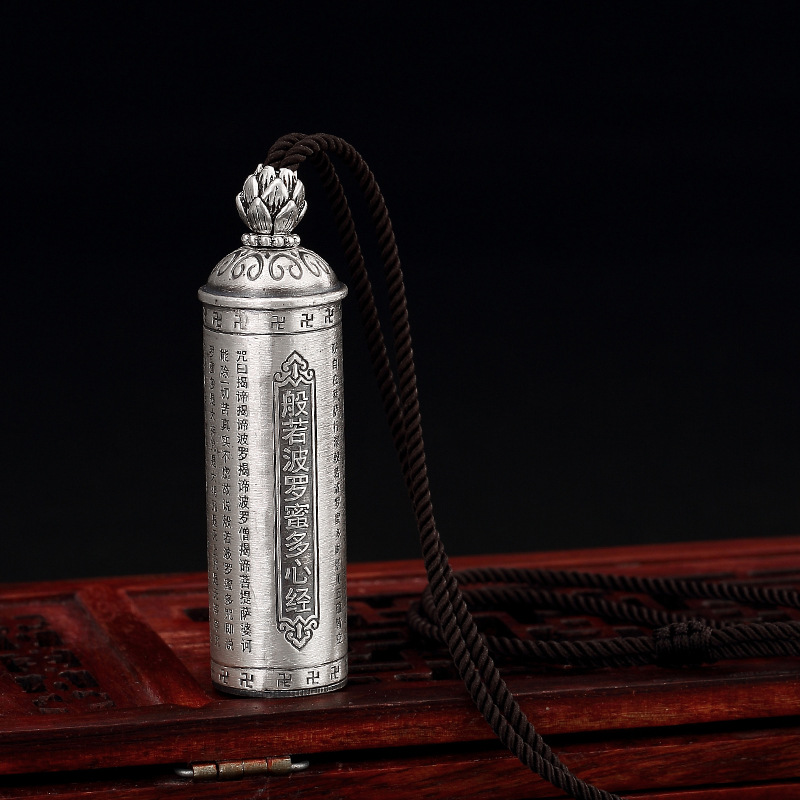Restoring Ancient Ways Is Avalokitesvara Figure Of Buddha Heart Sutra Six Words Lotus Pendant Hang Rope Wholesale