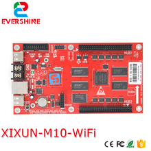 Best Sending Card XiXun M10 Graphic and Text Big LED Screen Controller USB Lan WiFi Support