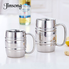 Beer Mug Stainless-Steel Double-Wall Mirror-Finish 500ML Logo-Free