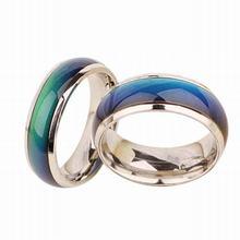 Мужское кольцо с настроением кольца для свадьбы женщин