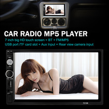 KKmoon 7 inch Universal 2 Din HD BT Car Radio MP5 Player Multimedia Radio Entertainment USB/TF FM Aux Input kkmoon 7 2 din universal bluetooth car stereo fm radio mp5 dvd player touch screen usb tf aux input with rear view camera