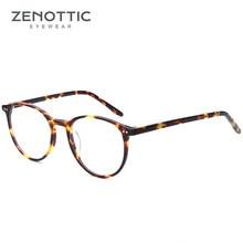 c2bfebd76a ZENOTTIC Retro gafas redondas para las mujeres óptico miopía gafas claro  marcos de gafas Vintage 2019 gafas de Marco