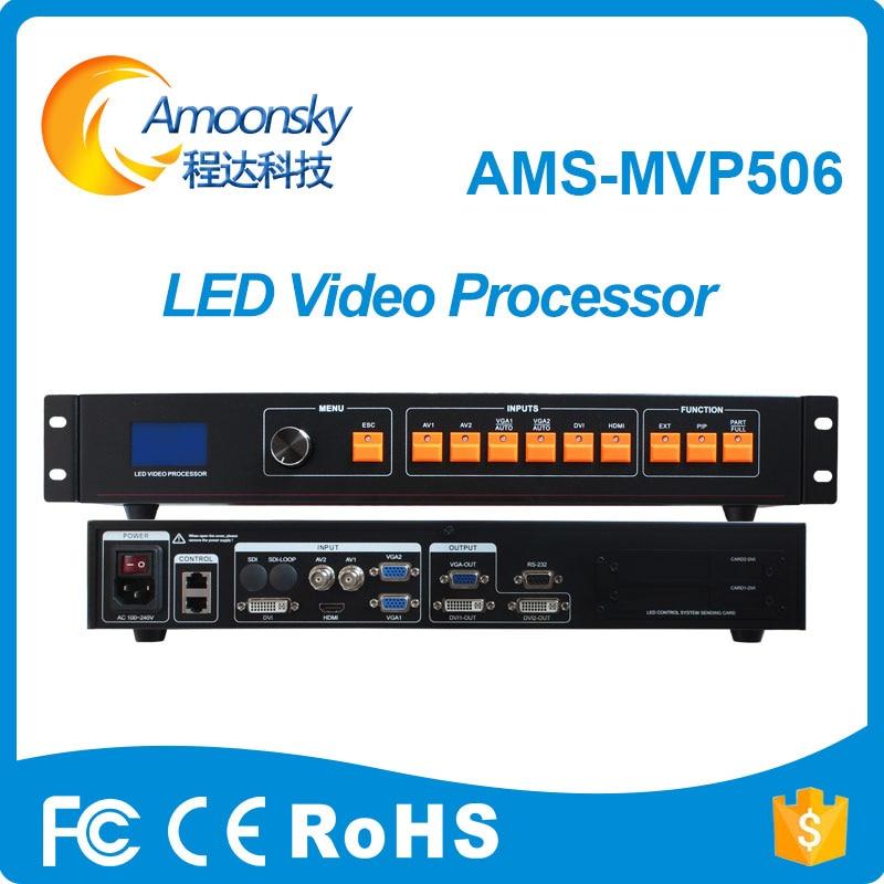 AMS-MVP506 LED Video Processor HDMI DVI VGA AV Input 1920*1080 Pixel LED Rental Screen Video Processor LVP605S 2018 Hot Sales