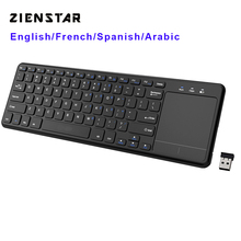 Zienstar2.4Ghz Touchpad Wireless Keyboard for Windows PC,laptop,ios pad,Smart TV,HTPC IPTV,Android Box,English/Spanish/Fr/Arabic