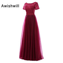 Plus Size Formal Occasion Long Evening Dresses 2017 Elegant With Sleeves Lace Tulle Floor Length Women Party Dress for Weddings