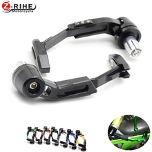 Universal 7/8″ 22mm Motorcycle Aluminum Proguard System Brake Clutch Levers Protect Guard For bmw r1200gs F800 GS s1000rr K1200